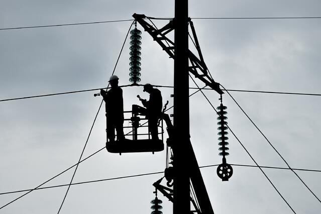arc flash protection for electricians